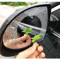 汽车后视镜防雨贴膜防水防雾膜防水雾凝结