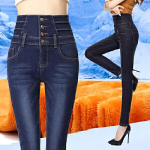 【超级品牌日!下单立减100!】冬季新款单排扣高腰牛仔加绒裤女显瘦保暖牛仔长裤铅笔裤