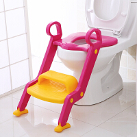 幼儿座便器大号 儿童坐便器婴儿坐便椅男女宝宝马桶梯小孩马桶圈