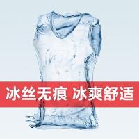 2件印花背心男士冰丝无痕运动修身型紧身跨栏个性青年夏季韩版潮