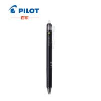 日本百乐PILOT 摩磨擦-按制啫喱笔0.5  黑LFBK-23EF-B-CHJ当当自营