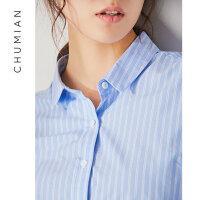 初棉2019春装新款蓝白条纹衬衫女长袖 纯棉打底条纹衬衣女修身