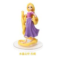 Qposket公仔公主贝尔白雪公主人偶摆件 女孩玩具品质定制新品 均码