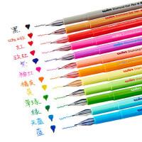 文正彩色中性笔 多色颜色笔钻石笔学生用文具勾线笔手账笔少女心水性笔套装彩笔 签字笔 记笔记的彩色笔水笔