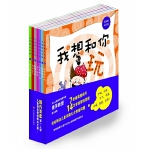 正版全新 乐桃桃玩穿越(套装共7册)(含CD1张)