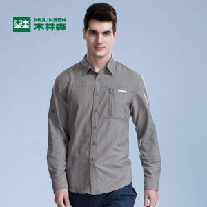 木林森男装 衬衫男长袖防皱男装免烫休闲正装衣服修身薄款衬衣
