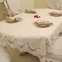 亚麻餐桌布茶几布台布蕾丝现代简约桌旗床旗多用巾盖布 舒芙蕾