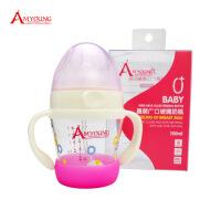 爱得利 安扬Amyoung高硼硅广口玻璃奶瓶150ml仿母乳奶瓶防呛7CM大口径