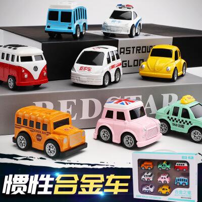 儿童玩具汽车模型套装巴士公交出租车惯性回力耐摔合金车男孩宝宝 卡通合金车8只 收藏加购优先发货