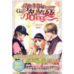 【新书店正版】兑换幸福的格蕾丝林易南海天出版社9787807477648