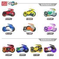 灵动创想魔幻旋风轮摩托车儿童男孩飞轮新款梦幻陀风火轮陀螺玩具