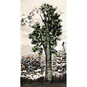吴冠中《村头老松树》中国著名画家