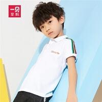 一贝皇城男童短袖T恤POLO衫纯棉中大童儿童2018新款夏装休闲潮衣
