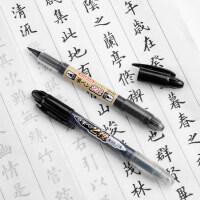 日本PILOT/百乐 直液式毛笔科学新毛笔双头秀丽笔书法初学者练字学生硬笔软笔便携水性墨水笔 P-SVW-20K
