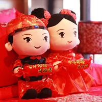 婚庆压床娃娃一对中式结婚礼物新婚房布玩偶喜娃情侣公仔毛绒玩具