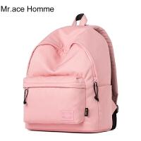 双肩包女韩版潮大容量背包中学生书包男双肩包