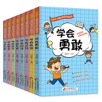 2018新版全套8册注音版小学生1-2-3一二年级课外书必读三年级班主任老师儿童书籍故事书适合6-7-12-9-10岁