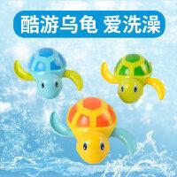 宝宝洗澡玩具儿童沐浴玩具婴儿游泳戏水小乌龟男孩女孩玩具抖音