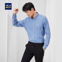 HLA/海澜之家双层拉绒长袖衬衫2019冬季新品保暖亲肤长衬男