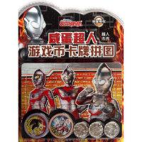 【正版现货】咸蛋超人游戏币卡牌拼图 超人杰克 本书编写组 9787513700702 中国和平出版社