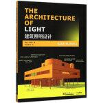 【正版直发】建筑照明设计 塞奇・罗塞尔 9787561859667 天津大学出版社