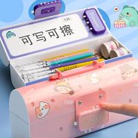 密码笔盒女小学生带密码锁可爱ins日系创意网红大容量简约儿童收纳多功能一年级幼儿园学霸双层文具盒铅笔盒