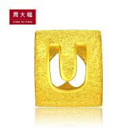 周大福 珠宝U字母转运珠黄金吊坠(工费:48计价)F189564