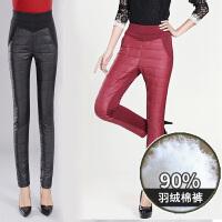 冬季加绒加厚保暖羽绒棉裤子女款外穿弹力高腰修身显瘦女式铅笔裤