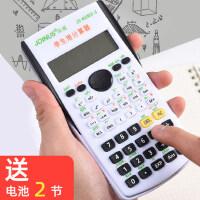 函数计算器学生用大学生科学计算器考试专用多功能会计金融便携中学生中级会计复数统计学一建工程财务带语音
