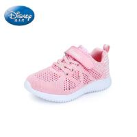 【99元任选2双】迪士尼Disney童鞋儿童运动鞋休闲鞋男童舒适套脚户外跑步鞋 (5-10岁可选)S73852 S73