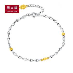 周大福 珠宝黄金白金双色PT950铂金手链PT158268>>定价