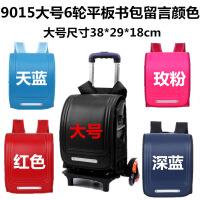 【新款上市】初中小�W生��包拉�U包男女�和�拉�U��包防水�p�1-3-5年日式�p肩背包