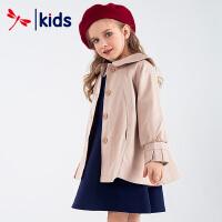 红蜻蜓童装2018秋上新女童小中大童潮流韩版时尚翻领纯色风衣外套
