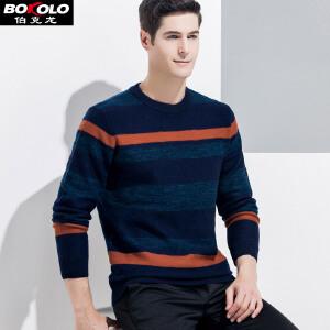 伯克龙 男士纯羊毛衫条纹款 春秋冬季男装圆领打底衫青年中年宽松休闲毛衣针织衫 Z8060