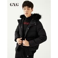 【GXG过年不打烊】GXG羽绒服男装 冬季男士青年时尚黑色短款连帽羽绒服外套