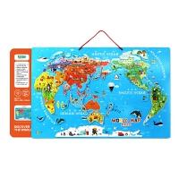 正版全新 木质磁力地图拼图:世界地图