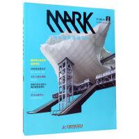 MARK国际最新建筑设计.NO.1