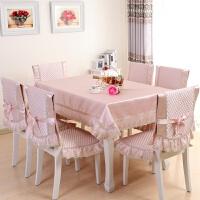 新款欧式简约现代餐桌布椅套椅垫套装圆桌茶几台布椅子套布艺 +