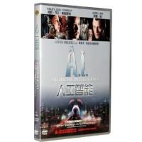 正版电影dvd光盘人工智能海利