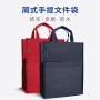 包邮贝多美BDM-098手提双层办公立体舒式带双侧网兜文件袋