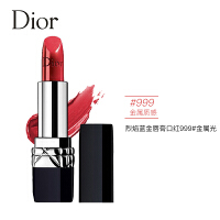 迪奥(Dior)烈艳蓝金唇膏-金属999#