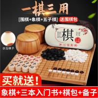 巴拉拉魔仙棒女孩巴拉芭拉仙女棒小魔仙魔法棒发光棒儿童公主玩具