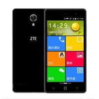 ZTE/中兴 BA603 移动联通电信4G全网通 入门级智能双卡手机 老人机 备用机
