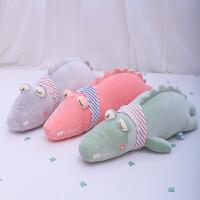 鳄鱼抱枕公仔大号陪你睡觉毛绒玩具娃娃儿童玩偶女孩生日礼物懒人