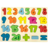 数字字母拼图积木早教智力宝宝儿童玩具男女孩1-2-3周岁5-6岁半