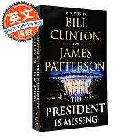 失踪的总统 英文原版 The President Is Missing 进口悬疑小说 高晓松推荐 比尔克林顿 詹姆斯帕