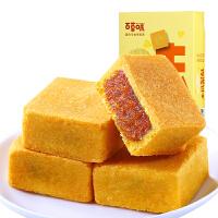 【百草味_凤梨酥】休闲零食 饼干糕点 300gx2盒装 台湾风味小吃 内含24个