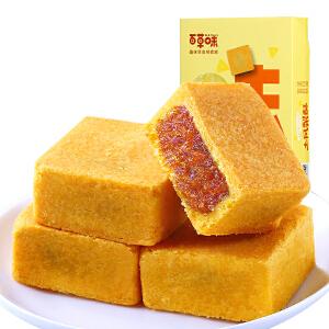 【百草味_凤梨酥300gx3盒】休闲零食饼干糕点台湾风味小吃