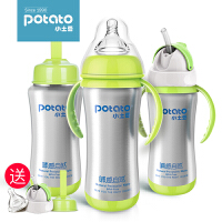 两用奶瓶保温杯带吸管手柄 宝宝保温奶瓶婴儿不锈钢