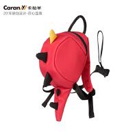 卡拉羊儿童双肩包带牵引防走失幼童双肩背包可爱宝宝小童包CX6094